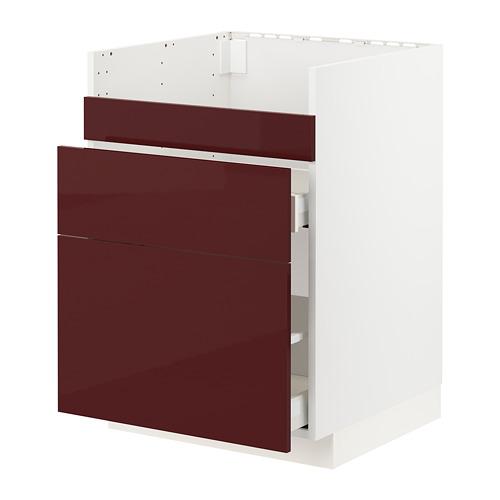 METOD/MAXIMERA - HAVSEN星盆用地櫃連3面板/2抽屜, white Kallarp/high-gloss dark red-brown | IKEA 香港及澳門 - PE764988_S4
