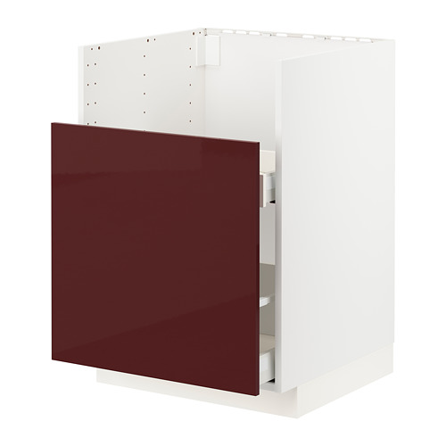 METOD/MAXIMERA - BREDSJÖN星盆用地櫃/1面板/2抽屜, white Kallarp/high-gloss dark red-brown | IKEA 香港及澳門 - PE764898_S4