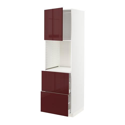 METOD/MAXIMERA - 焗爐用高櫃組合, white Kallarp/high-gloss dark red-brown | IKEA 香港及澳門 - PE764899_S4