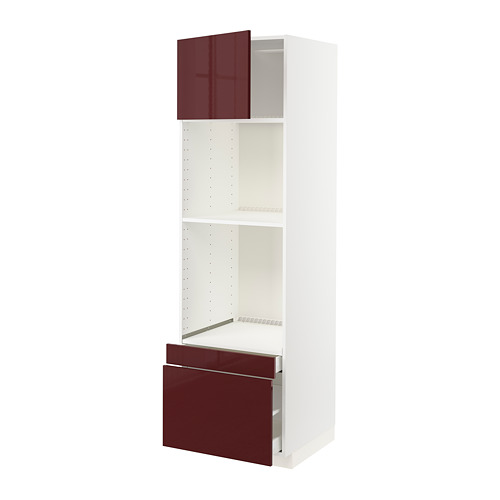 METOD/MAXIMERA - hi cab f ov/combi ov w dr/2 drwrs, white Kallarp/high-gloss dark red-brown | IKEA Hong Kong and Macau - PE764853_S4