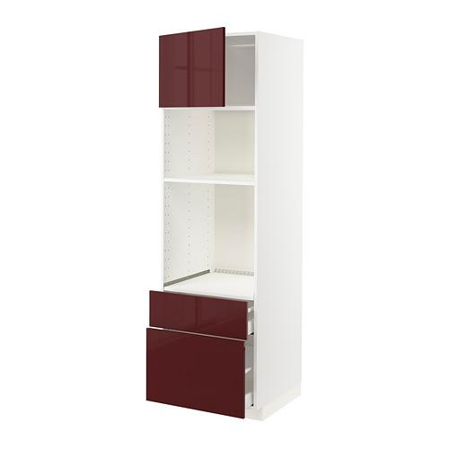 METOD/MAXIMERA - high cab f oven/micro w dr/2 drwrs, white Kallarp/high-gloss dark red-brown | IKEA Hong Kong and Macau - PE764915_S4