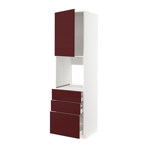 METOD/MAXIMERA - 焗爐用高櫃連抽屜櫃門組合, white Kallarp/high-gloss dark red-brown | IKEA 香港及澳門 - PE764973_S4