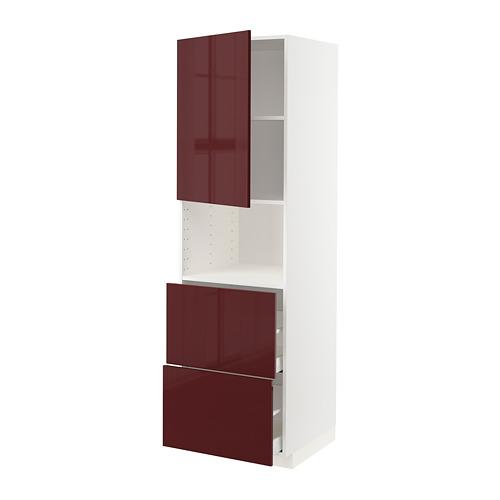 METOD/MAXIMERA - hi cab f micro w door/2 drawers, white Kallarp/high-gloss dark red-brown | IKEA Hong Kong and Macau - PE764903_S4