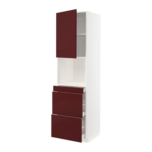 METOD/MAXIMERA - hi cab f micro combi w door/3 drwrs, white Kallarp/high-gloss dark red-brown | IKEA Hong Kong and Macau - PE764935_S4
