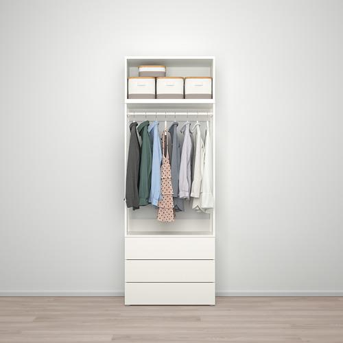 PLATSA - 雙門衣櫃連3格抽屜, 白色/Fonnes 白色 | IKEA 香港及澳門 - PE766209_S4