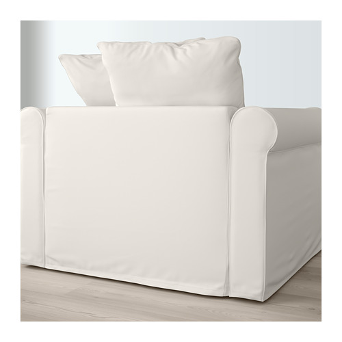 GRÖNLID - 躺椅, Inseros 白色   IKEA 香港及澳門 - PE675084_S4