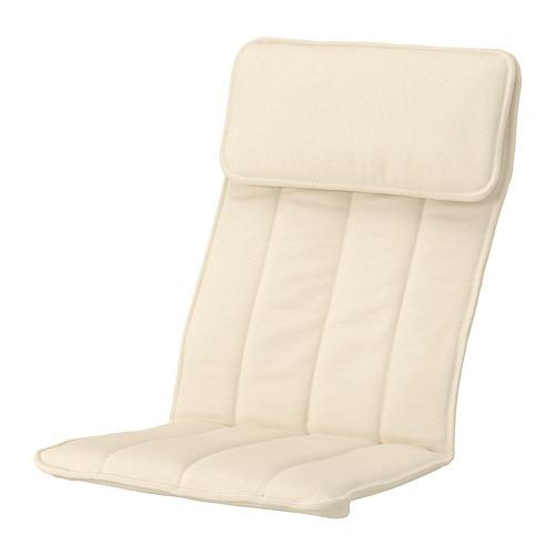 POÄNG 兒童扶手椅椅墊