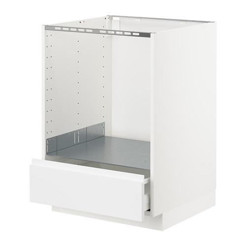 METOD 焗爐地櫃連抽屜