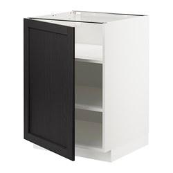 METOD - 地櫃連層板, 白色/Lerhyttan 染黑色 | IKEA 香港及澳門 - PE678164_S3