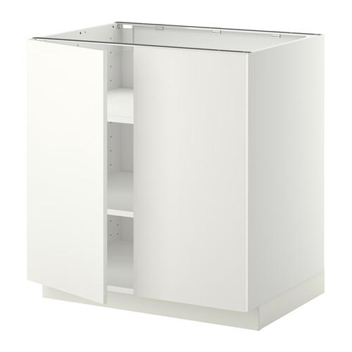METOD 地櫃連層板/一對門