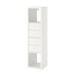 KALLAX - 層架組合連2個貯物格, 白色 | IKEA 香港及澳門 - 59278294_S3
