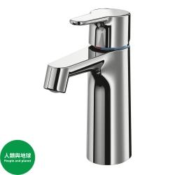 BROGRUND - wash-basin mixer tap with strainer, chrome-plated | IKEA Hong Kong and Macau - 40343082_S3