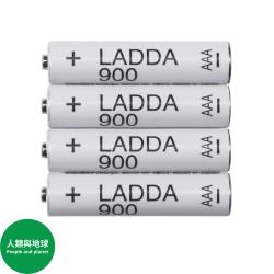 LADDA - 充電池 | IKEA 香港及澳門 - 90303880_S3