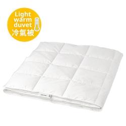 FJÄLLHAVRE - 冷氣被, 150x200 cm  | IKEA 香港及澳門 - 20456800_S3