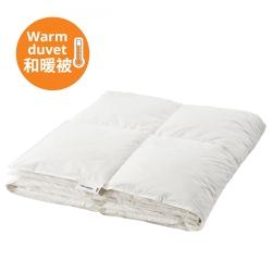 FJÄLLARNIKA - 和暖被, 150x200 cm  | IKEA 香港及澳門 - 00459036_S3