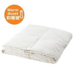 FJÄLLARNIKA - 和暖被, 240x220 cm  | IKEA 香港及澳門 - 30459049_S3