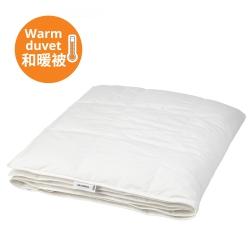 FJÄLLBRÄCKA - 和暖被, 150x200 cm  | IKEA 香港及澳門 - 50458529_S3