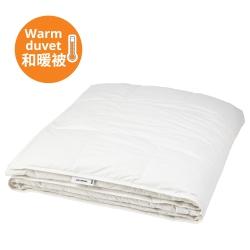 FJÄLLBRÄCKA - 和暖被, 240x220 cm  | IKEA 香港及澳門 - 40458539_S3