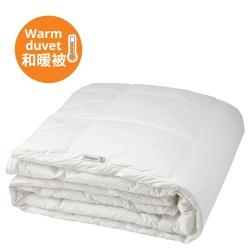 STRANDMOLKE - duvet, warm, 240x220 cm  | IKEA Hong Kong and Macau - 20459200_S3