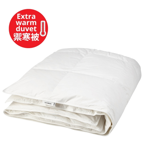 FJÄLLBRÄCKA - duvet, extra warm, 150x200 cm  | IKEA Hong Kong and Macau - 80458721_S4