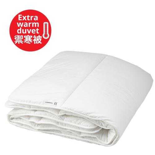 STJÄRNBRÄCKA - duvet, extra warm, 150x200 cm  | IKEA Hong Kong and Macau - 30458634_S4