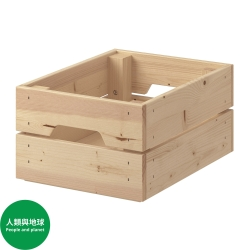 KNAGGLIG - box, pine | IKEA Hong Kong and Macau - 50292360_S3