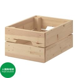KNAGGLIG - 貯物箱, 松木 | IKEA 香港及澳門 - 50292360_S3