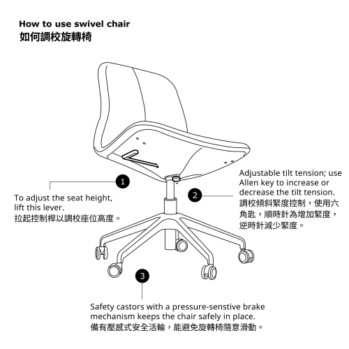 LÅNGFJÄLL - 辦公椅, Gunnared 米黃色/白色 | IKEA 香港及澳門 - 29252295_S4