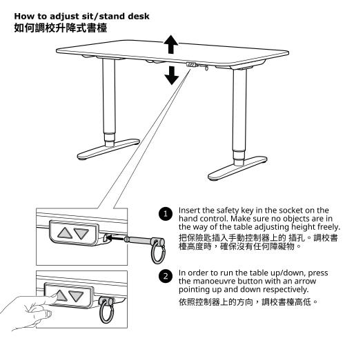 BEKANT - 升降式書檯, 160x80cm, 白色/黑色 | IKEA 香港及澳門 - 69406427_S4