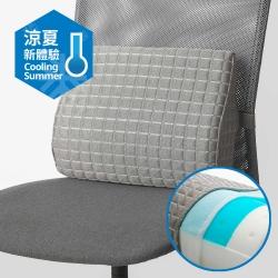 BORTBERG - 護腰枕, 灰色 | IKEA 香港及澳門 - 60515992_S3