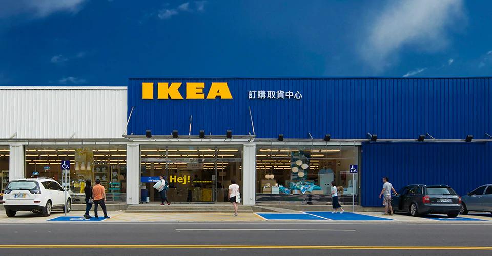 IKEA-pick-up-point