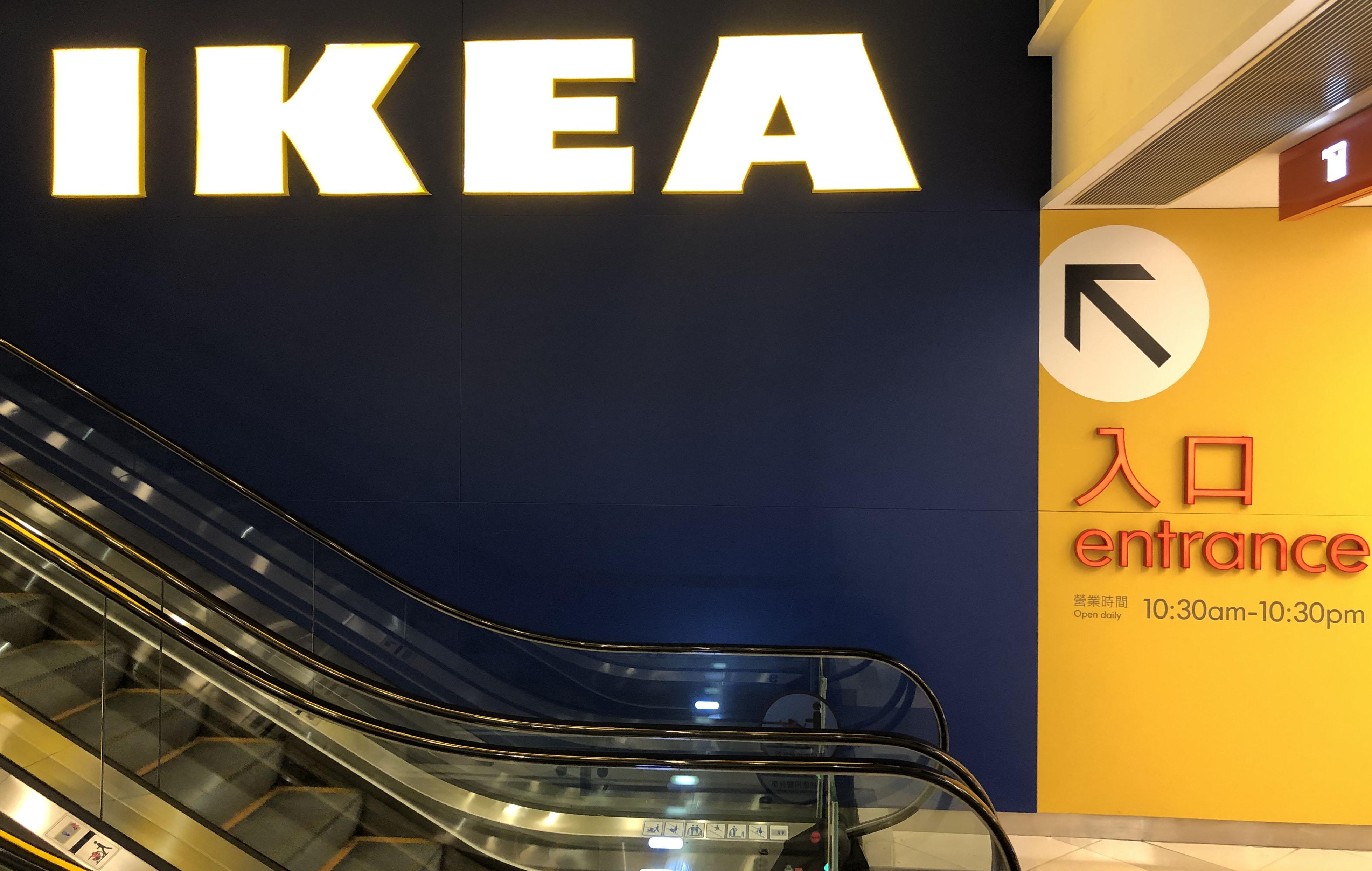 ikea-shatin-store