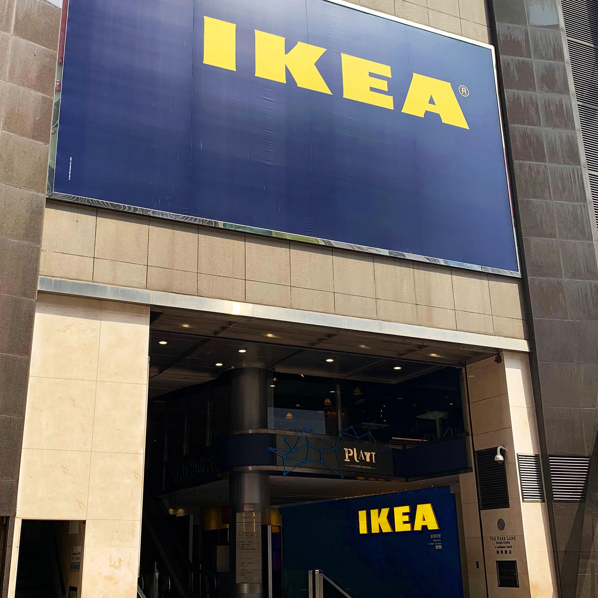 ikea-store-causeway-bay