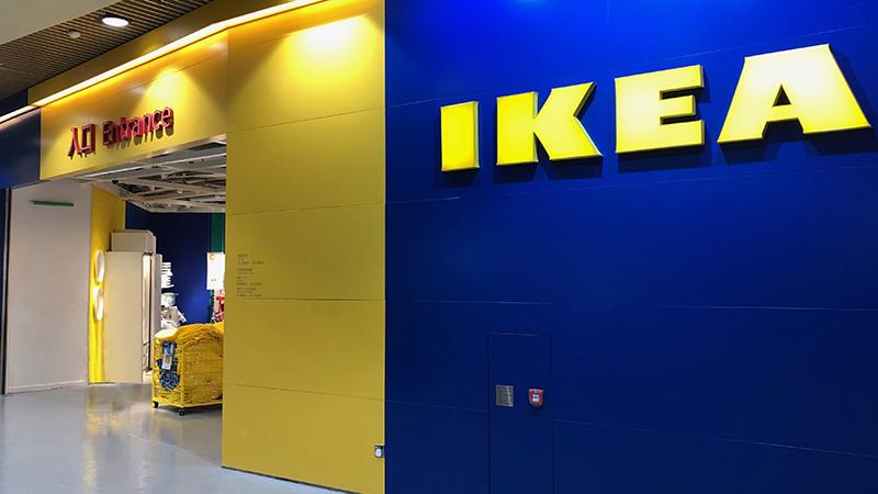 ikea-store-kowloon-bay