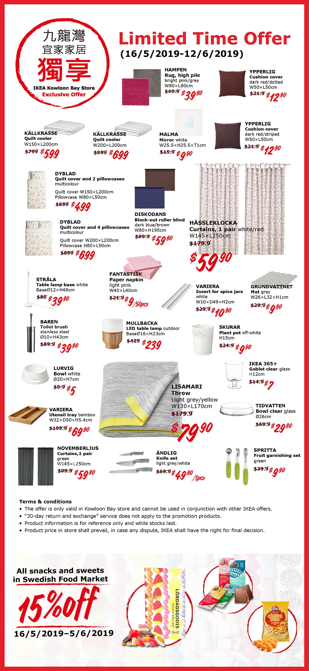 Kowloon bay store limited time offer