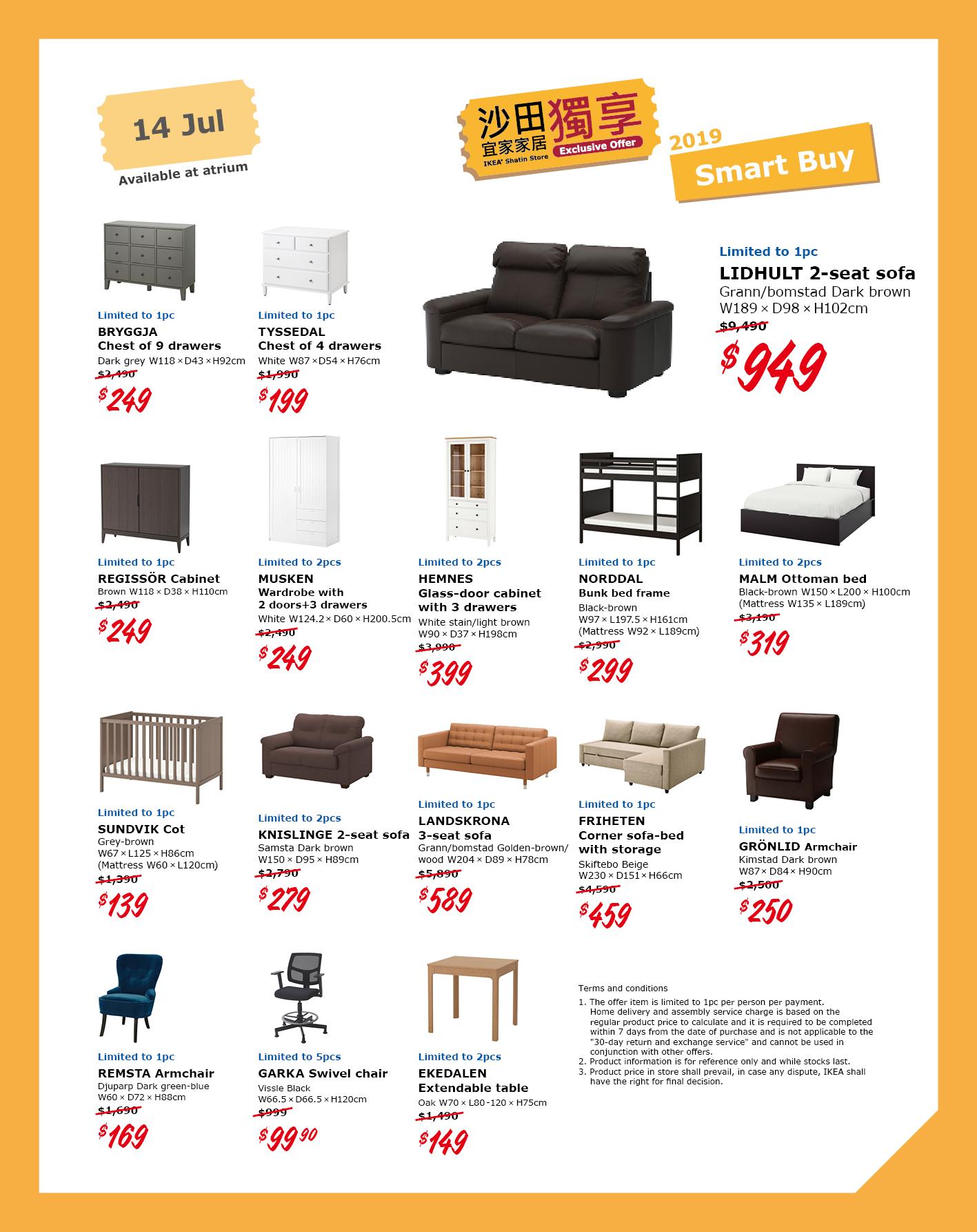 ikea-shatin-smart-buy-weeks-0714