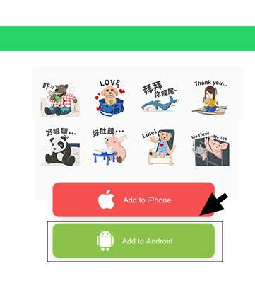 Android users step 2: Click and download stickers: http://bit.ly/2xQbkGp