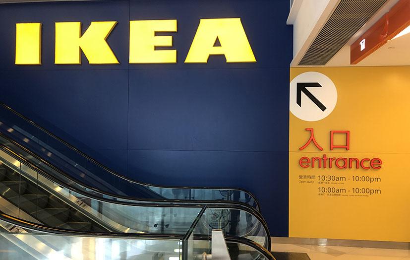 沙田分店│ IKEA