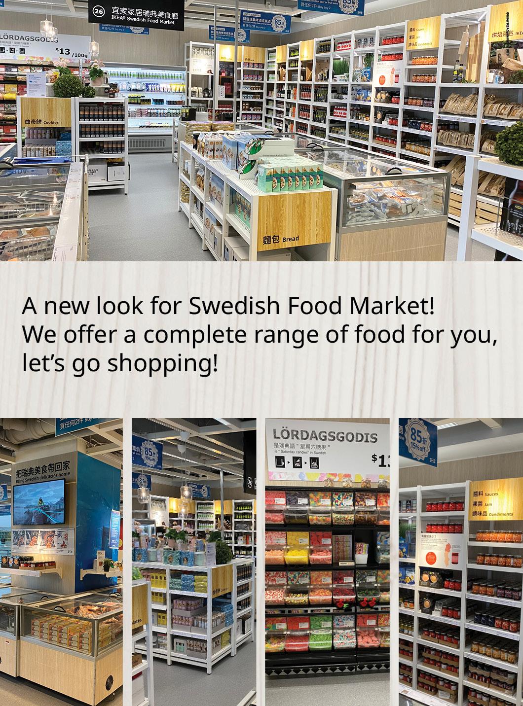 ikea-shatin-A-new-swedish-food-market