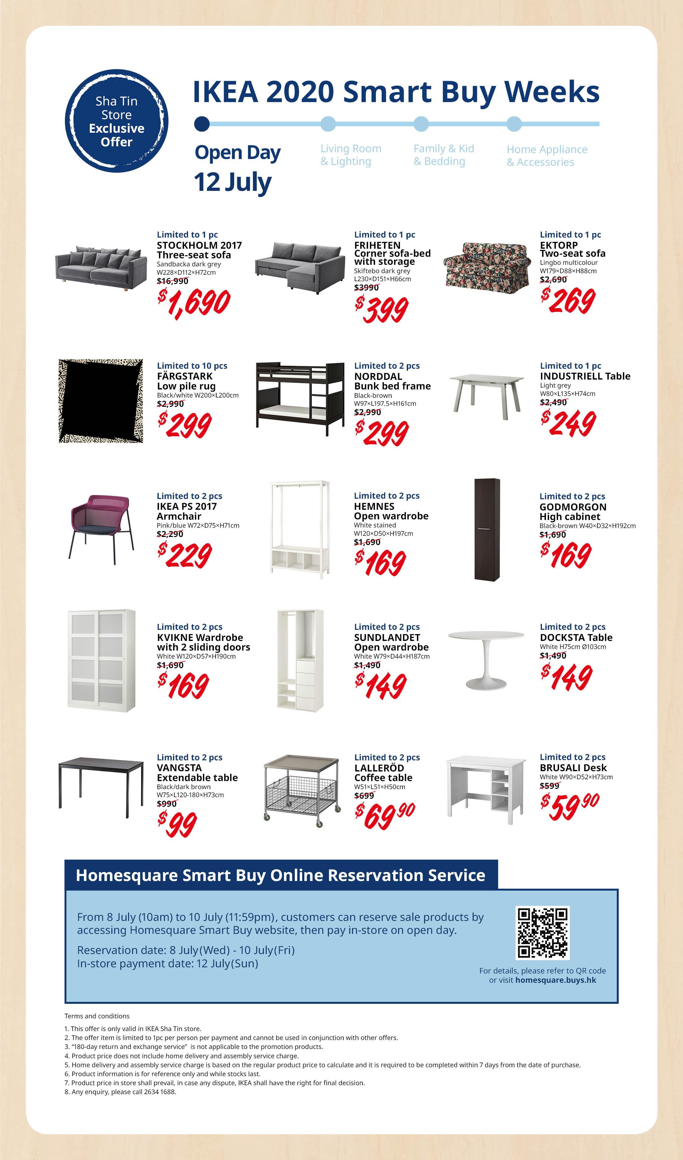 ikea-shatin-smart-buy-weeks-0712