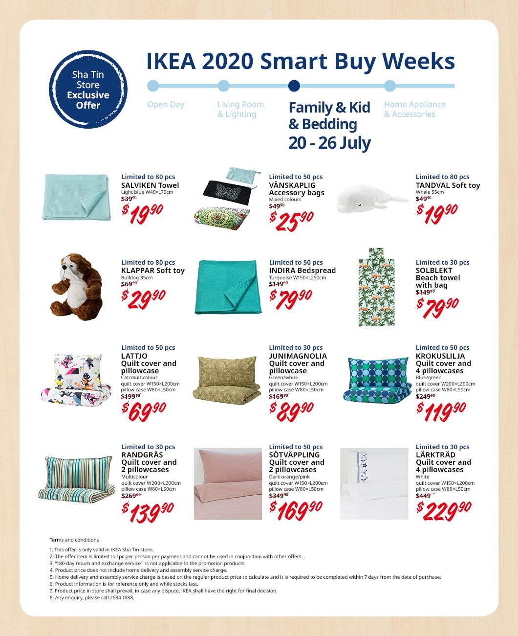 ikea-shatin-smart-buy-weeks-0720