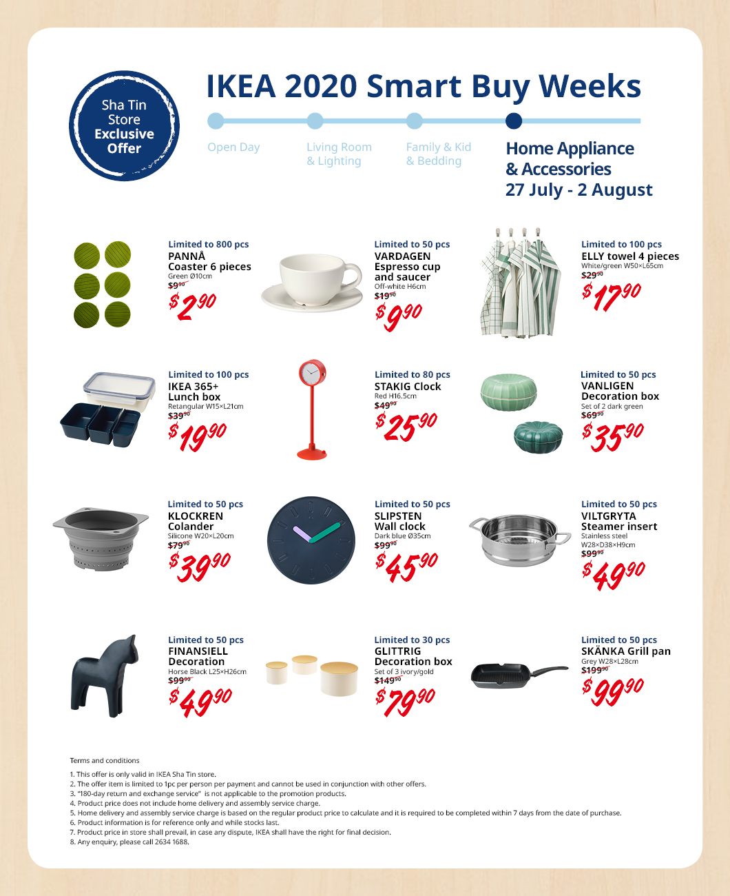 ikea-shatin-smart-buy-weeks-0727