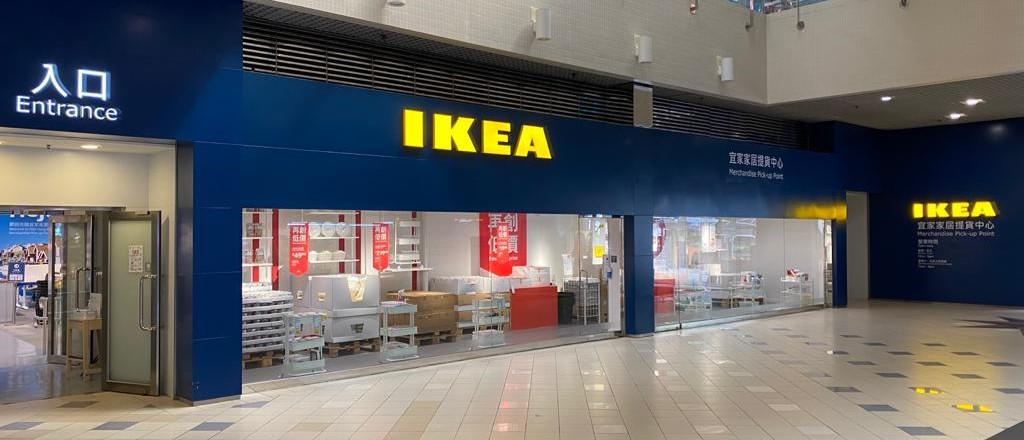 IKEA Hong Kong Island East Merchandise Pick-up Point