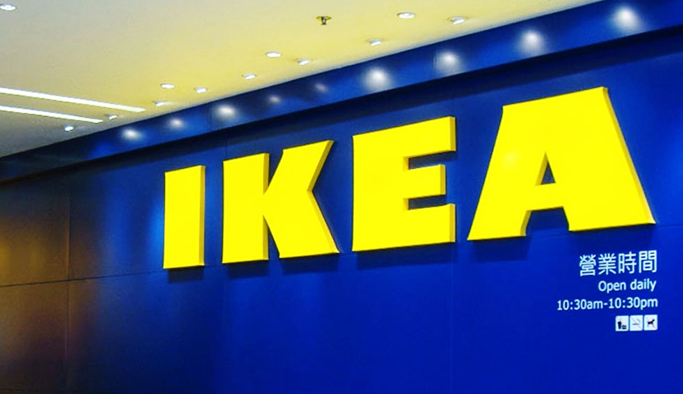 IKEA香港店面
