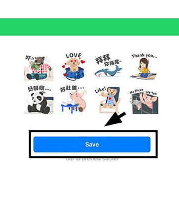 iPhone用戶第四步:出現新視窗,再按「儲存貼圖」
