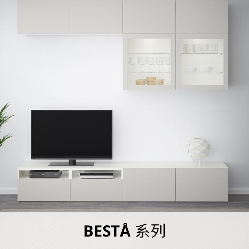 besta-series