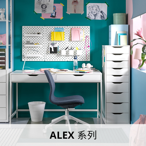 PAX-workspace-furnitures